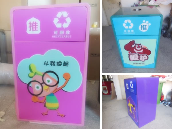 广州海珠卡通钢制垃圾桶厂家找欣方圳