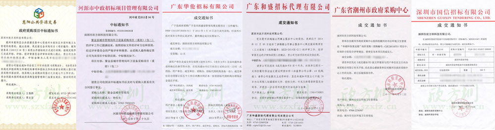 wwwBet365圳垃ji蚥a禸iao中biao通zhishu