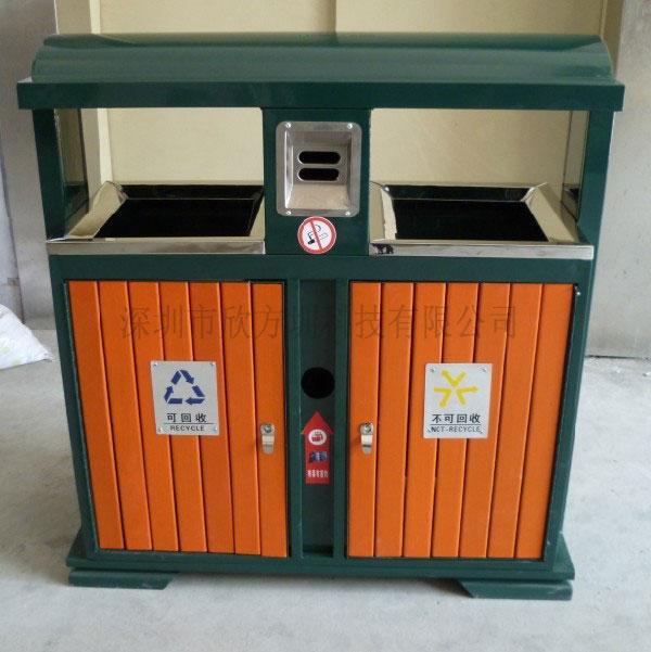 珠海红qi镇市政管li订购wwwBet365圳钢木la圾桶