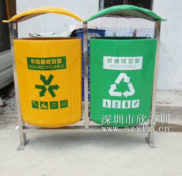 湛jiang黄坡镇zheng府订购bo璃竮hi掷鄉a圾桶gong厂wwwBet365tu
